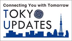 TOKYO UPDATES [The Official Information Website of Tokyo Metropolitan Government] (opens in new window)