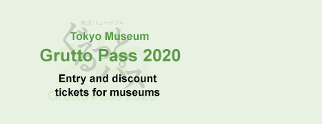 Tokyo Museum Grutto Pass 2020 (opens in new window)