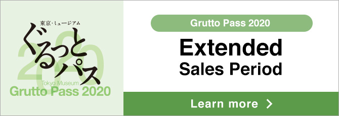 Grutto Pass 2020 Extended Sales Period