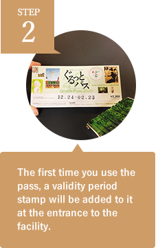 The first time you use the pass, a validity period stamp will be added to it at the entrance to the facility.