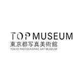 東京都写真美術館 (別ウィンドウで開きます)