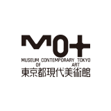 東京都現代美術館 (別ウィンドウで開きます)