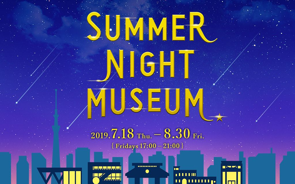 Summer Night Museum 2019