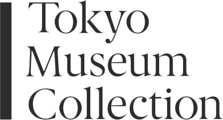 TOKYO DIGITAL MUSEUM (別ウィンドウで開きます)
